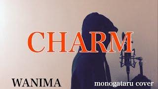 【フル歌詞付き】 CHARM - WANIMA (monogataru cover)