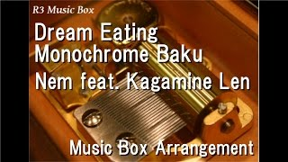 Dream Eating Monochrome Baku/Nem feat. Kagamine Len [Music Box]