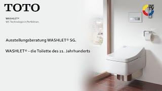 Toto: Washlet (Teil 1)