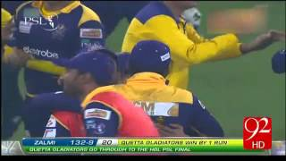 Sir Viv Richard has converted Quetta Gladiators into a nightmare for others 22-02-16-92NewsHD