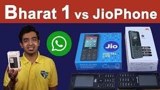 Micromax Bharat 1 Unboxing   JioPhone vs Bharat 1   BSNL ₹97 Unlimited Data & Voice Plan width=