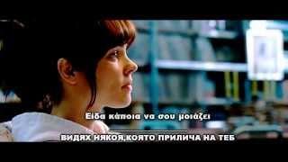 Убийствена Гръцка! - Сотис Воланис - Видях някоя която прилича на теб