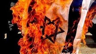 İsrail Yanıyor! 🇮🇱🔥