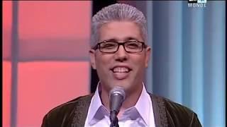 Rafik El Maai & ya Imama Al Rosli &رفيق الماعي يا إمام الرسل يا سندي&  دوزيم