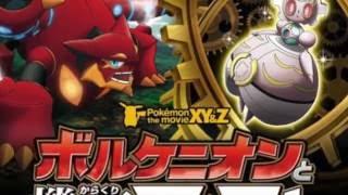Pokemon o Filme: Volcanion e a Engenhosa Magearna - PREVIEW « HAZE »