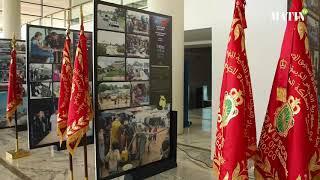 Exposition FAR : contribution du Maroc aux opérations de maintien de paix et à l'action humanitaire