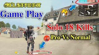 Free Fire Solo Pro vs NOOB 18 Kills Game Play Tricks Tamil   அட்டகாசமான Free Fire Game Play