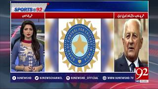 Sports At 92 - 10 March 2018 - 92NewsHDUK