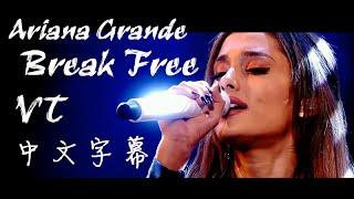 Break Free - Ariana Grande 現場版 中文字幕