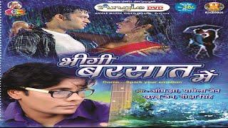 भीगी बरसात में Bheegi Barsat Mein   Om Jha   HINDI Full Video Song Jukebox width=