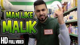 "MALIK BEGUM - ""MAN LIKE MALIK"" (Music Video) *NO INSTRUMENTS USED**"