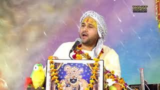 Kunjbihari Das ji