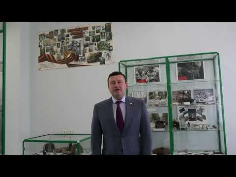 Поздравление депутата Государственной Думы Российской Федерации VII созыва