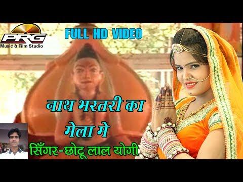 Nath Bhartari Ka Mela Me