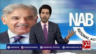 NewsAt5 - 22 January 2018 - 92NewsHDPlus