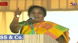 Tamilisai Soundararajan speech at  PM Narendra Modi addresses public meeting in Tirupur, Tamilnadu