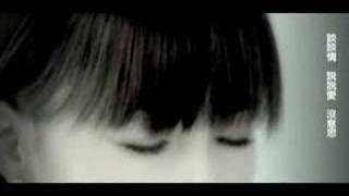 freeze 情場大後備(origanal offical music video)