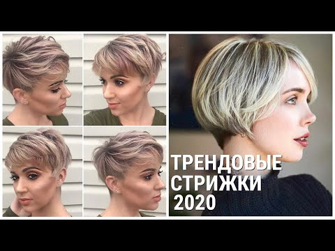 ТРЕНДОВЫЕ СТРИЖКИ- 2020, КОТОРЫЕ ОСВЕЖАТ ВАШ ОБРАЗ/TRENDY HAIRCUTS-2020 THAT WILL REFRESH YOUR IMAGE photo