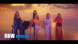 [MV] 마마무(MAMAMOO) - 칠해줘(Paintme)