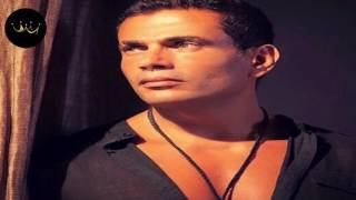 Amr Diab - Ana Ayesh ( Vocal )