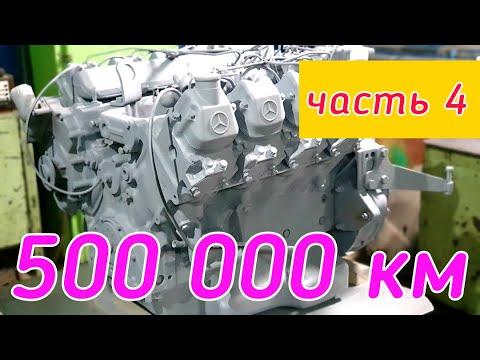 Двигатель как новый!!!