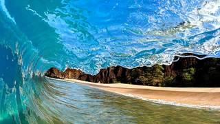 Como uma onda - Lulu Santos - Para ouvir