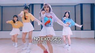 Meghan Trainor - No Excuses : Gangdrea Choreography