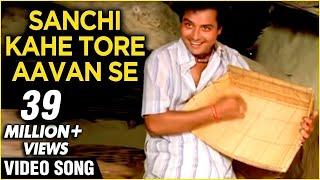 Sanchi Kahe Tore Aavan Se - Greatest Hits of Ravindra Jain - Nadiya Ke Par width=