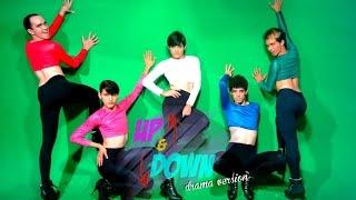 EXID (이엑스아이디) UP&DOWN ('위아래') - Refresh Dance Cover [DRAMA VERSION]