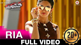 Ria - Full Video | Bruce Lee The Fighter | Ram Charan & Rakul Preet Singh width=