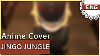 JINGO JUNGLE English Cover 【dolce】