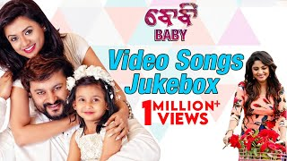 BABY Video Songs Jukebox | Official | Odia Movie |  Anubhav Mohanty , Preeti , Poulomi , Jhilik width=