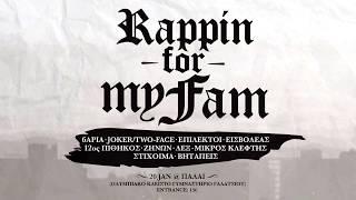 ΜΙΚΡΟΣ ΚΛΕΦΤΗΣ | MECCA | 20 /1/18 live Rappin for my fam