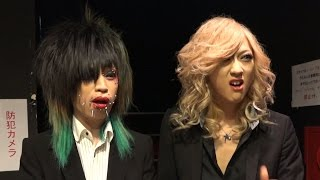 Japanese People VS Salty Liquorice | BatAAr