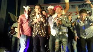 Vreegu Kasyap & Washim Ayan Live In Jurhat(9678416601_Details)