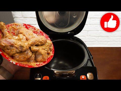 Самый нежный и вкусный рецепт курицы, который я когда либо ела! Сочная курица в мультиварке!