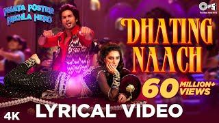 Dhating Naach - Bollywood Sing Along - Phata Poster Nikhla Hero - Shahid & Nargis Fakhri width=