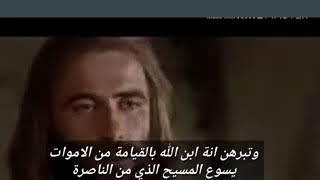 اروع ترنيمة من الاخر عن ميلاد المسيح وجدنا الذي كتب عنة موسي - ترنيم عادل حبيب