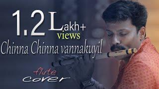 Chinna chinna Vanna kuyil-Ilaiyaraja Hits - Tamil Romantic song [Flute cover] By Dileep Babu .b