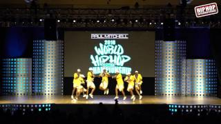13.13 Crew - India (Adult Division) @ #HHI2016 World Semis!!