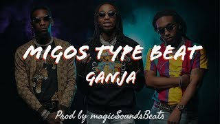 Migos ft Young Thug - Ganja // type beat instrumental 2018// Prod by MagicSoundsBeats