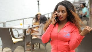 """A fan Oromo film: """"Halkan Tokko"""" Starring Seena Solomon. A Samson Markos film"""