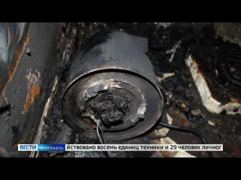 Ночью в Ярославле на улице Республиканской произошел пожар