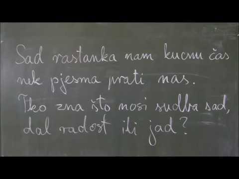 Citati Za Rastanak - Random Images   случајне слике