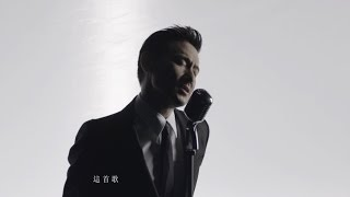 Jacky Cheung 張學友[我只想唱歌/I Just Want To Sing]Official 官方 MV