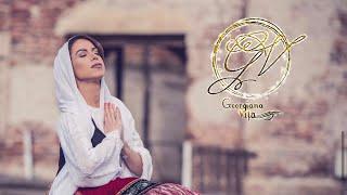 Georgiana Vița - Cruce sfanta parasita - NOU 2018 !!!