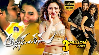 Alludu Seenu Full Movie || Samantha, Srinivas, Tamannah, DSP, V.V. Vinayak width=