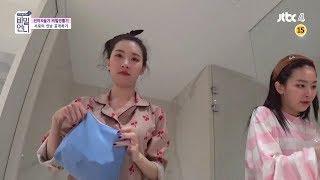 선미, 레벨 슬기 쌩얼 최초공개!!! 세상 귀여움ㅠㅠㅠㅠㅣ비밀언니 7화ㅣ선미 X 레드벨벳 슬기