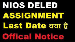NIOS DELED Assignment Last Date, Offical Notice