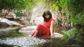 En Jeevan - THERI | Cover by SANJANA MURALIDHARAN | Original Score by G.V.Prakash Kumar.